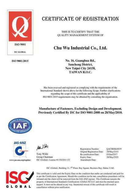proimages/QC/ISO_9001-2015(28May2020)_TriUG-cert-ChuWu-2015-17.jpg