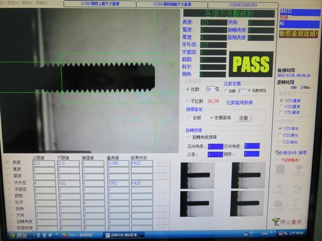 machine screws manufacturers - Vision inspection system - CHU WU